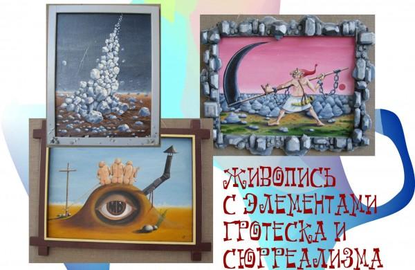 АРДАШЕВ