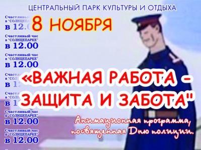 Копия 08112014
