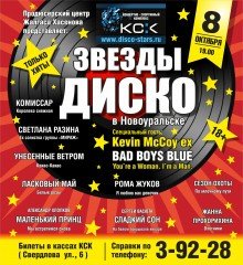 http://novouralsk-news.ru/wp-content/uploads/2016/09/220х240-баннер-на-сайт-Новоуральск1.jpg