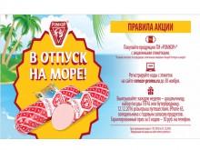 http://www.romcor.ru