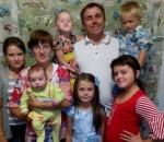 Многодетная семья Копыловых