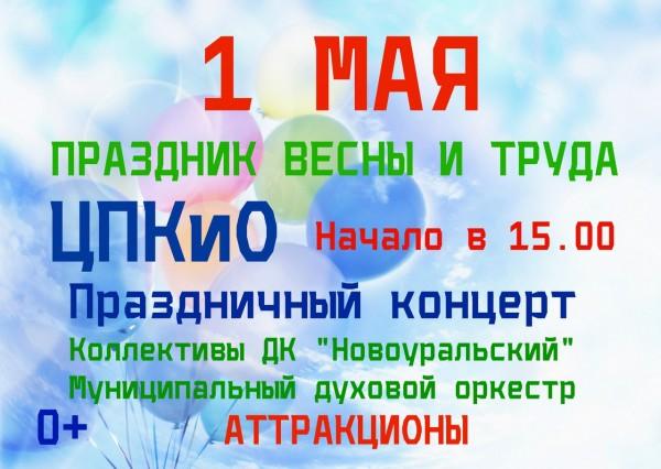 YZyV_2W6fGY