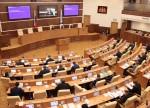 Законодательное Собрание СО