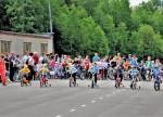 Вело Fest– 2017