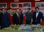спортивный комплекс «Дацюк-арена»