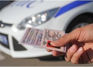 сдача водительского удостоверения