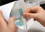 зарплата «в конверте»