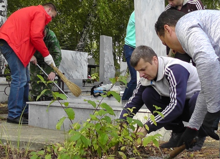 акция «Зеленая Россия»