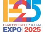 экспо-2025