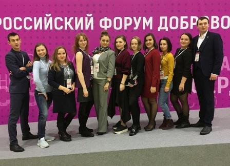 Доброволец России – 2017