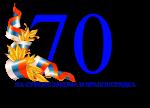 МУ МВД-70