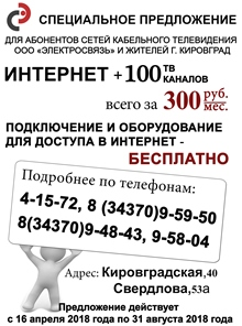 novotec.ru