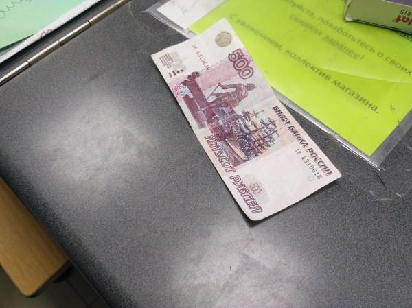 500 рублей_ОПМ Сбросъ