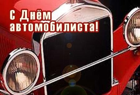 1318391083_icaes2z8n