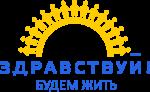 logo_russcpa