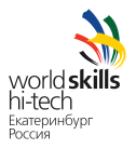 world_skills_hi-tech