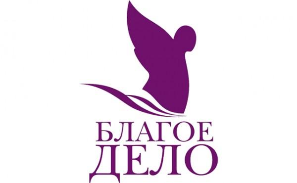 Blagoe-delo
