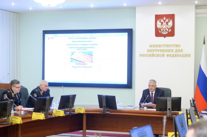 коллегия МВД России для территорий (1)