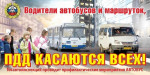 фвтобус