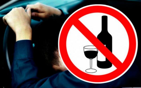 знак алкоголь