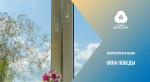 web-covers_vseros-okna-2