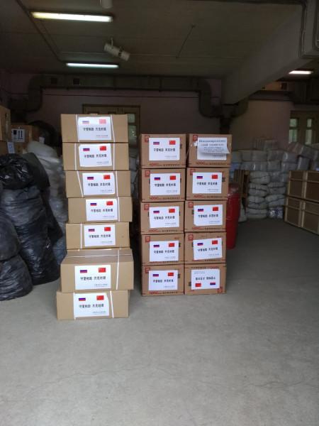 29062020 гуманитарный груз КНР 2