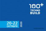 100 TechnoBuild 20-22 октября