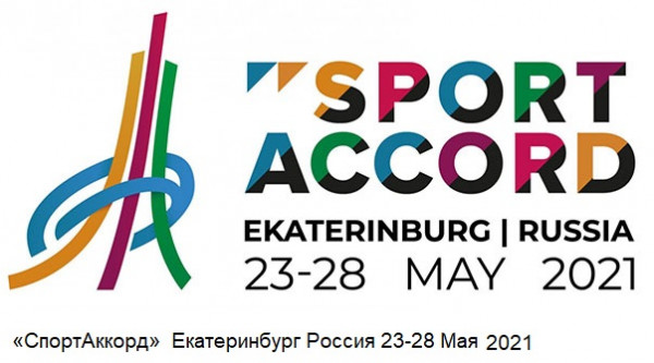 Sport_Accord_Russia_2021_lr