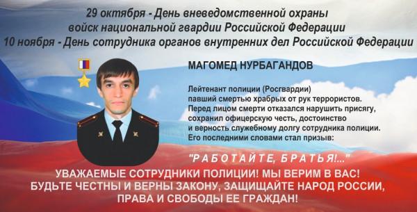 banner_rabotayte_bratya
