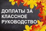 news_9638_image_520x_