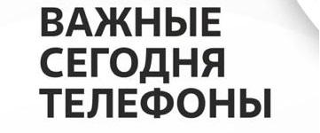 WhatsApp Image 2020-11-19 at 17.50.07 (1)