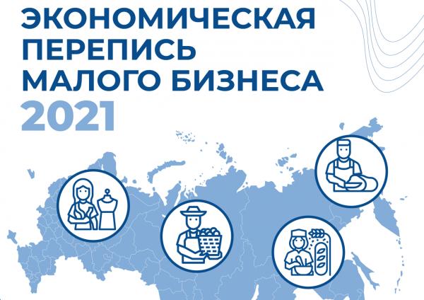 RT_posts_small_business_Монтажная_область_1