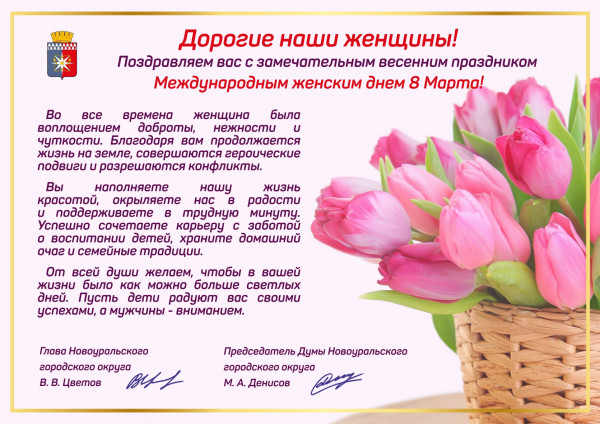 Открытка розовая итог_page-0001