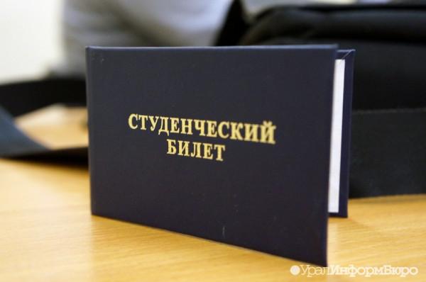 1618999378studik_1