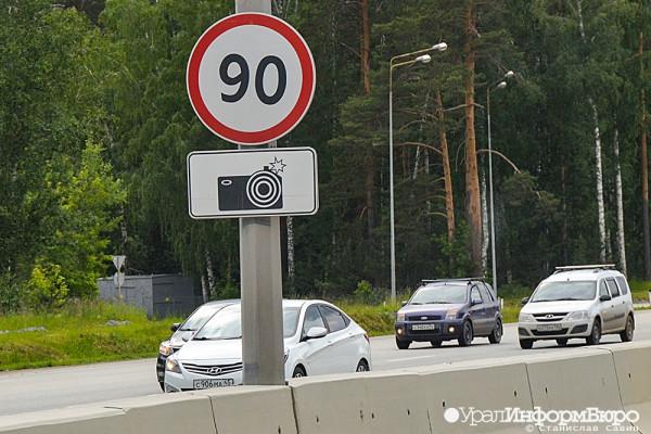 1622971314trassa_dorojnyi_znak_kamera_na_dorogah_dorojnye_kamery_1